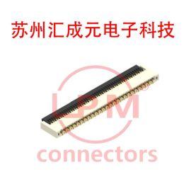 苏州汇成元电子现货供应庆良   6701D57-000000-G2-R  **连接器