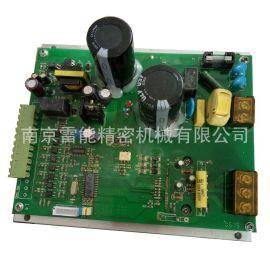 SG8000线切割控制柜 变频器  线切割变频器 中走丝变频器