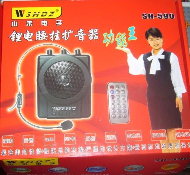 擴音器(SH-590 15W)