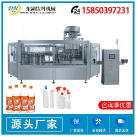 消毒液生產線 消毒液洗手液酒精灌裝機設備現貨直發