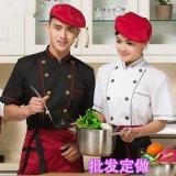 现货供应酒店工作服厨师服饭店厨房工作服韩式西餐厅厨师工作制服