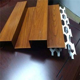 凹凸铝板吊顶 长城铝单板  热转印木纹铝单板