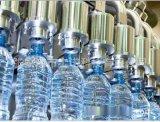 三合一液体灌装机 小瓶灌装生产线 瓶装纯净水灌装设备