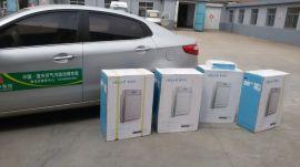 青島空氣淨化器