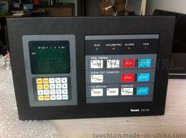 CFC100称重控制器
