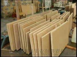 仿砂岩装饰平板四川豪强幕墙板人造砂岩板
