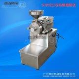 低溫水冷雜糧磨粉機的產品介紹
