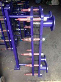 江苏 浙江 上海厂家生产供应机械油冷却  板式换热器 中央空调换热器钎焊换热器全焊接