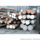 Y45Ca易切削钢上海易切削结构钢棒