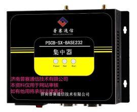 济南普赛供应无线集中器 数据安全 传输稳定