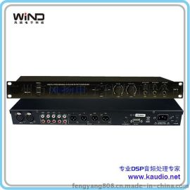 风扬KV9前级效果器卡拉OK前级KTV前级