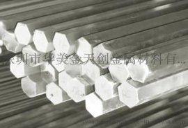 西南铝业6063六角铝棒铝管 6061六角铝管铝棒 环保硬合金方棒