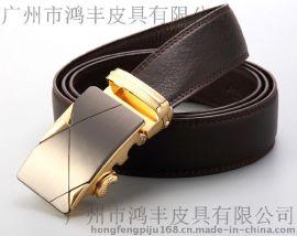 皮带定制腰带加工真皮自动扣腰带订做