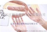 均码塑料一次性手套生产制造商