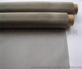 不锈钢过滤网30目-500目304 316材质