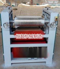 恒超牌涂胶机HC-600型木工涂胶机厂家
