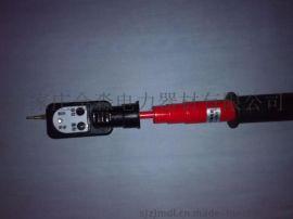 石家庄金淼电力厂家生产0.4千伏高压语音验电器
