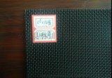 钦州市宝圣鑫金刚纱网、201金刚网、304金刚网、镀锌金刚网、防盗金刚网