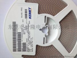 日隆 供应 KEMET 钽电容100UF/6.3V