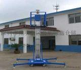 8米GTWY8-100深圳单柱铝合金升降平台