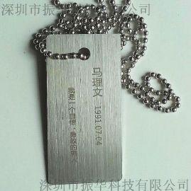 金屬狗牌不鏽鋼雙面拉絲鐳射雕刻身份牌製作