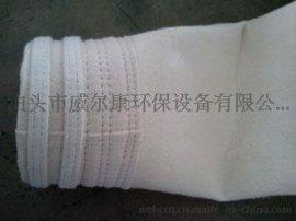 氟美斯耐高温除尘器布袋,除尘布袋专业厂家
