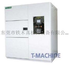 深圳厂家可定做非标冷热冲击试验机