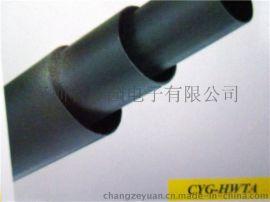 供应CYG-HWTA单/双壁厚壁热缩管