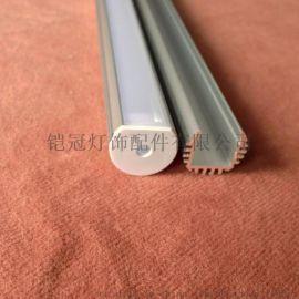 半圆型银色硬灯条外壳套件厂家生产多种led硬灯条外壳套件