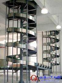 上海沁艾机械专业生产自动化物流输送设备 ,纸箱螺旋输送设备,物流螺旋提升机