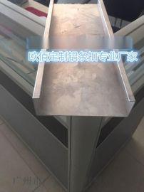 宁德铝条扣-宁德生产铝条扣厂家电话