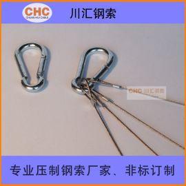 LED灯饰钢丝吊绳,吸顶灯安全吊线