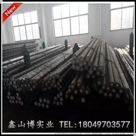 厂家直销20CrNiMo圆钢20CrNiMo合金钢20CrNiMo结构钢