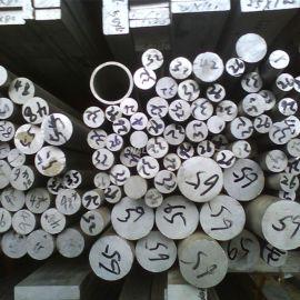 6063国标铝方棒 铝扁棒定开 精密冷抽铝合金棒 公差小
