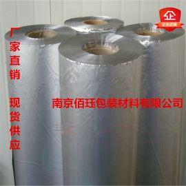 南京铝箔复合膜厂家铝箔包装卷膜铝箔复合膜包材防锈设备铝箔袋配电柜包装膜防潮真空铝塑膜编织布铝箔