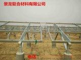 批發集中式光伏玻璃鋼支架/拉擠型材防腐防老化42*40