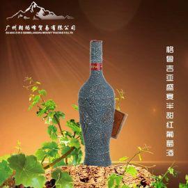 格魯吉亞盛宴半甜紅葡萄酒 B-0020015