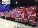 厂家热卖款影院椅 折叠式音乐厅座椅 歌剧院座椅戏院椅 高档影院椅