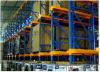 得友鑫货架厂专业生产定做重型货架贯通式货架设计方案