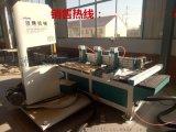 數控曲線鋸價格 數控帶鋸價格 邁騰木工機械