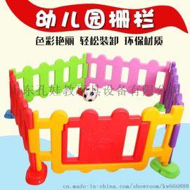 幼儿园游戏围栏 宝宝家用儿童护栏 婴儿游乐爬行垫玩具栅栏