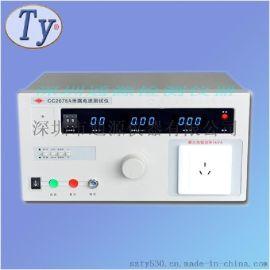 250V交流式泄漏电流测试仪价格