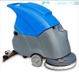 成都电动洗地机,电动扫地车