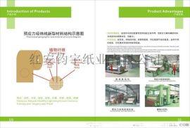 广西南宁经销经纬线纸--外销东南亚经纬线纸包装