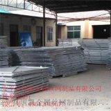 钢制安全网     可重复利用钢制安全网    喷塑安全网