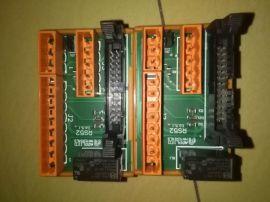 触发卡RS53/RS52