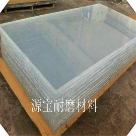 食品级聚乙烯耐磨板PVC板塑料板材  尺寸可定制
