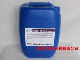山东厂家直销反渗透膜酸性清洗剂低PH低泡沫高效率多用途清洗剂