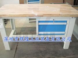 深圳 辉煌HH-070 宿州3抽带挂板榉木工作台 龙岩铁板钳工桌 宁德学生试验台
