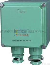 防爆型交流电源防雷箱、B级防雷箱